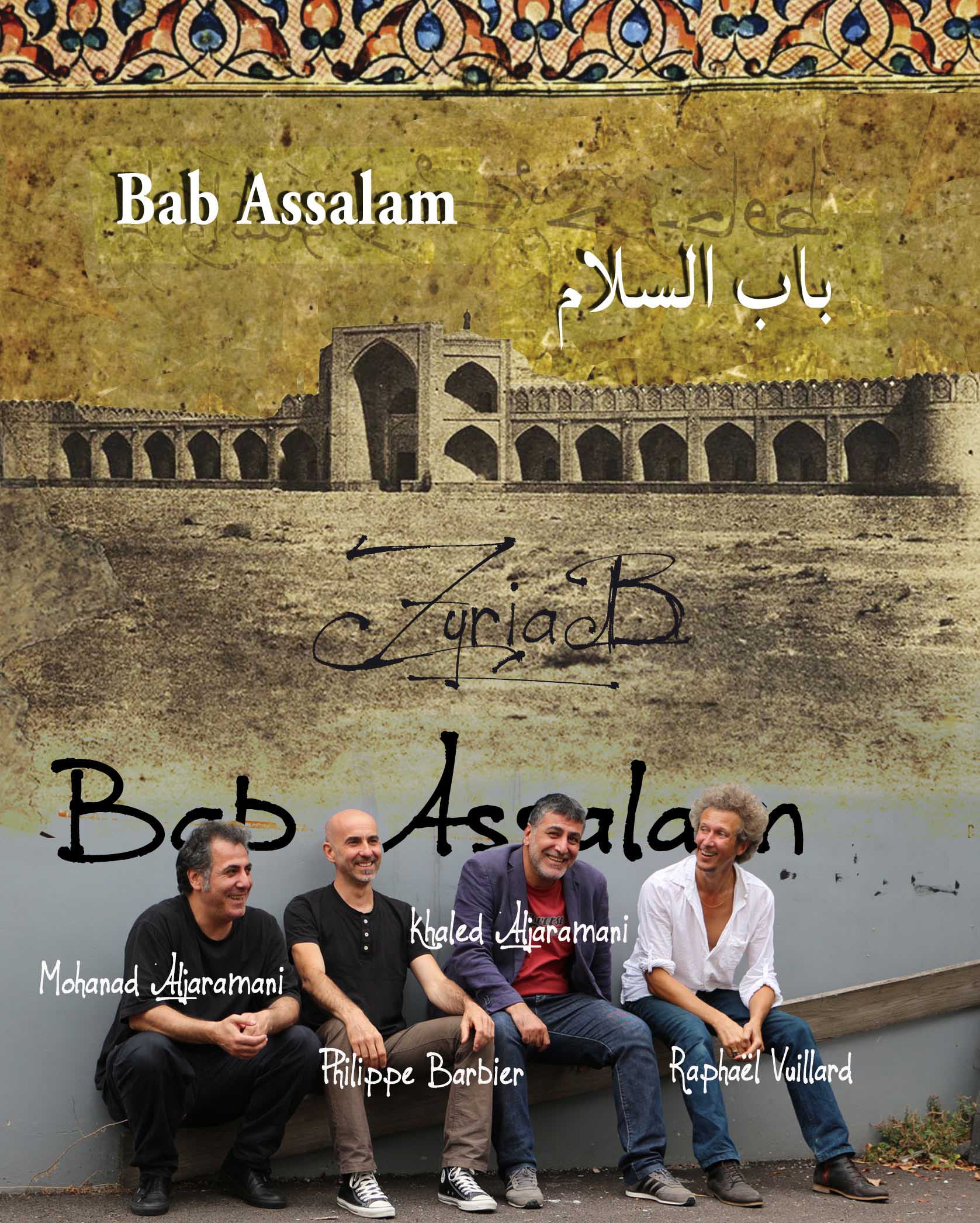 Bab Assalam web