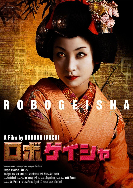 robogeisha affiche